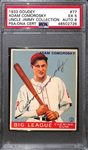 1933 Goudey Adam Comorosky #77 PSA 5 (Autograph Grade 8) - Pop 1 - Highest Grade of Only 8 PSA Examples - (d. 1951)